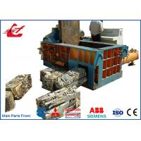 Full Automatic Hydraulic Metal Scrap Baler Machine Side Push Out Discharge 125Ton