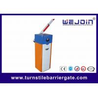 Quality High Duty Entry Exit Car Parking Road Barrier Gate For Access Control System wholesale