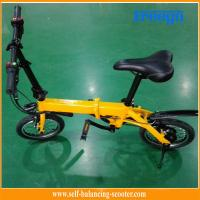 Best Foldable design 14 inch Tire Electric Boost Bike  with 350W  motor Portable wholesale