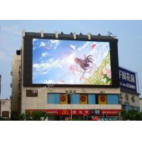permanent P16 outdoor full color led display with customized aluminum cabinet