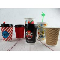 Quality 8oz 12oz 16oz Double Wall Coffee Cups Hot Insulated Paper Cups wholesale