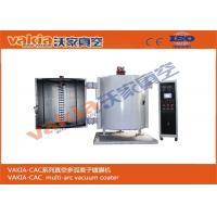 Buy cheap Cosmetic Cap Vacuum Metallizing Machine for Cosmetic Bottle / Glass Bottle Coating from wholesalers