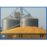 Buy cheap Hot dip galvanizing coating 500/1000/10000 Ton Vertical Grain Silo For Storage from wholesalers