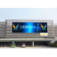 Transparent curtain outdoor advertising led display / transparent mesh outdoor advertising led display