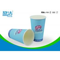 Quality 16oz Taking away Cold Drink Paper Cups 90x60x134mm For Iced Beverage wholesale