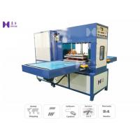 15KW High Frequency PVC Welding Machine 2500pcs / 8H For PVC File Holder