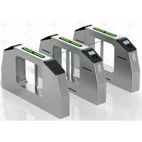 Quality Electronic Full Automatic Swing Barrier Gate Shock Proof for Metro Turnstile wholesale