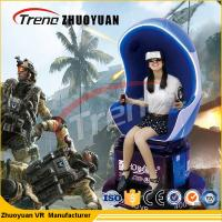 Quality Customized Color Egg Shaped 9D Virtual Reality Simulator With 12 Special Effects wholesale