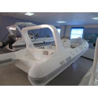 Quality Rib Boat 760 (PVC hypalon) wholesale