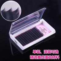 Quality Soft Korean Silk Eyelash Individual Extensions Natural Looking 12 Rows Per Tray wholesale