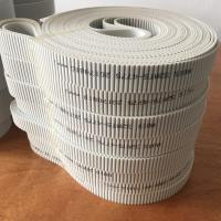 China supplier industrial pu flex timing belt AT5