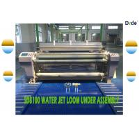 600 - 780 Rpm Speed Water Jet Loom Machine High Efficiency Trouble Free