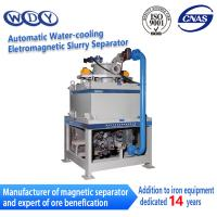 Quality Ore Benefication High Intensity Magnetic Separator Machine With Automatic Water Cooling wholesale