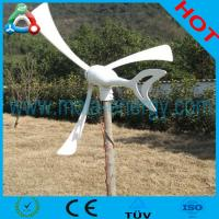 Best Wind Generator With Off-grid system wholesale