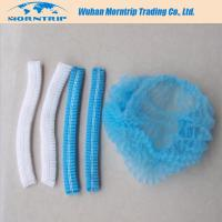 Best Colorful Disposable Nonwoven PP Surgical Bouffant Clic Surgical Cap with Elastic wholesale