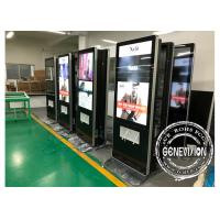 Best Charging Station 43inch Dual Screen Wifi Digital Signage Android Remote Control Synchronization Advertising Standee wholesale