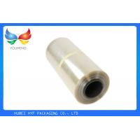 Quality High Shrinkage Printable Heat Sensitive PVC Shrinking Film For  Package wholesale