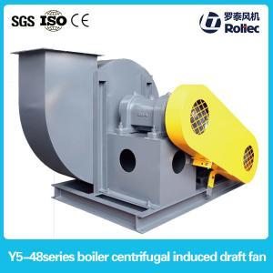 Best High quality industrial smoke exhausting boiler ventilatior fan wholesale