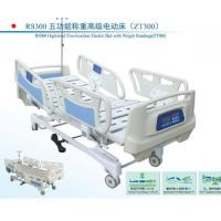 Best RS300 High-level Five-function Electric Bed with Weight Readings(ZT300) wholesale