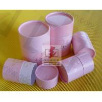 Quality Recycling Paper Cans Packaging Tea Storage Containers Personalized wholesale