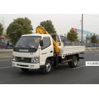 Buy cheap Light Raise And Down XCMG Truck loader crane With 2.1 Ton, 20 L/min from wholesalers