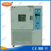 Touch Screen Environmental Test Chamber , SAT-45 Ventilator-Aging Test Cabinet