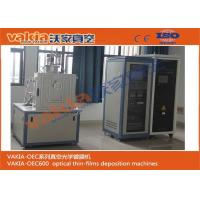 Quality Small Size Optical Lens Coating Machine / Vacuum Coating Equipment For Test at School wholesale