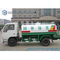 Best Xiaobawang 4000 L - 5000 L fire fighting truck, Dongfeng Water tank truck 95hp wholesale
