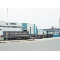 Jiangsu NOVA Intelligent Logistics Equipment Co., Ltd.