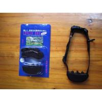 Dog Electric Shock Collars
