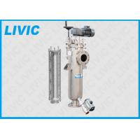 Quality High Viscosity Automatic Self Cleaning Water Filters For Coatings / FCC Slurry Filtration wholesale