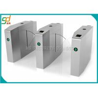 Best Electronic Turnstile Security Gates RS485 Interface Bidirectional Flap Barrier wholesale