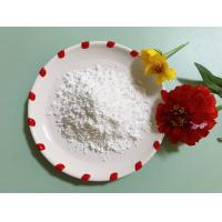 Buy cheap Pharmaceutical Grade Medical Grade L-Carnosine Powder, Intermediate For Zinc from wholesalers