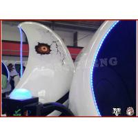 Quality Full HD 1080p 9D Simulator Virtual Reality Electric Commercial Game Machine wholesale