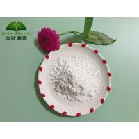 Buy cheap L-Carnosine Bulk Raw Materials Ingredients from wholesalers