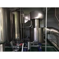 Quality Milk Powder Industrial Food Manufacturing Machines Simple Push Button Control wholesale
