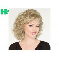 Quality 30CM Short Wave Party Synthetic Hair Wigs Blond Cosplay Hair Wigs wholesale