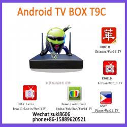 shenzhen Cyber Technology co.,Ltd