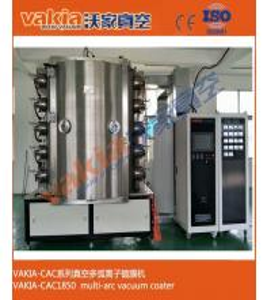 Quality Vacuum Coating Machine Vakia-cac-1850 ion Plating Technology On Glassware Coating wholesale