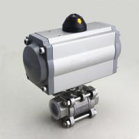 Quality Double Acting / Single Acting Pneumatic Actuator DRG-DA Series For Ball Valve wholesale