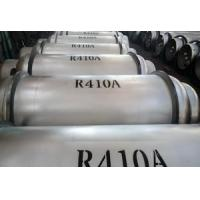 Mixed refrigerant gas R410a ton tank packing with F-Gas quota for EU market