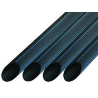 Buy cheap Easy to install High density polyethylene hdpe pipes dn20mm - dn110mm   from wholesalers