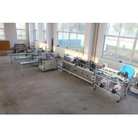 Quality 3 Layers Non Woven Mask Machine For Hospital Factory Disposable Weight 2500kg wholesale