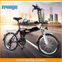 "Best Ce FCC approval  lithium battery Electric Boost Bike with seat  foldable 20"" wheel wholesale"