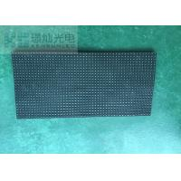 Cheap 800 Watt SMD3528 Flexible LED Module With 25mm Thickness , 5m-50m Viewing Distance for sale