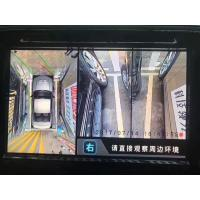 Quality 360 Around View Monitoring System for Cars, Bird View Images,2D & 3D Full View Image wholesale