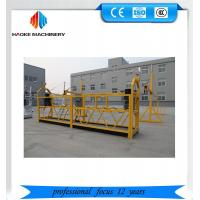Best Reliable ZLP630 painting steel suspended platform for building construction wholesale