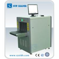 Quality Seal Oil Cooling X-ray Baggage Scanner 50.5cm x 30.5cm For Transport wholesale