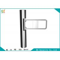 Best Fully Automatic Supermarket Swing Gate Auto Recognition Turnstiles Barrier wholesale