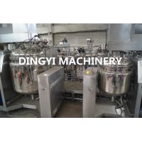 Quality Steam Heating Shampoo Production Line , Liquid Detergent Making Machine 220V/380V wholesale